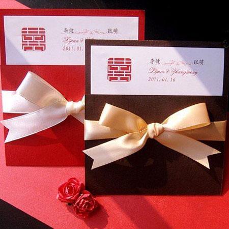 Wedding Invitations - Happy happy match
