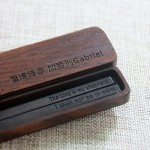 engraved-chopsticks-box-set_a_3