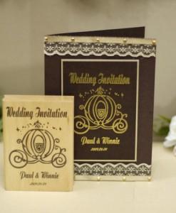 Custom Rubber Stamp for Chinese Wedding Invitation [Pumpkin Coach]- DIY Wedding Invitation