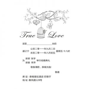 Personalized Rubber Stamp For Chinese Wedding Invitation True Love