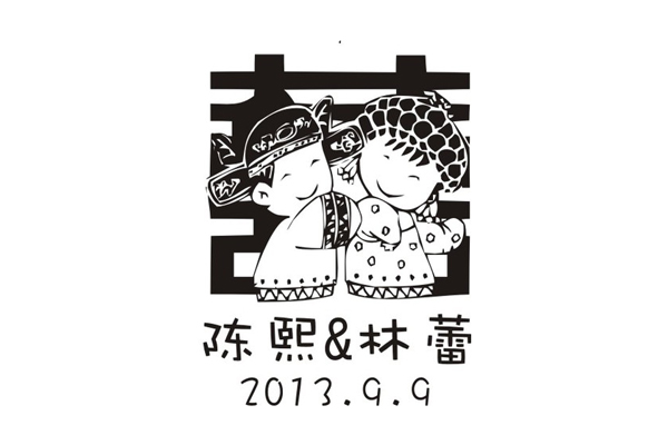 Personalized Rubber Stamp for Chinese Wedding Logo Chinese Style
