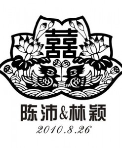 Rubber-Stamp-for-Chinese-Style-Wedding-Invitation---[Double-Happiness]-DIY-Wedding-Invitation